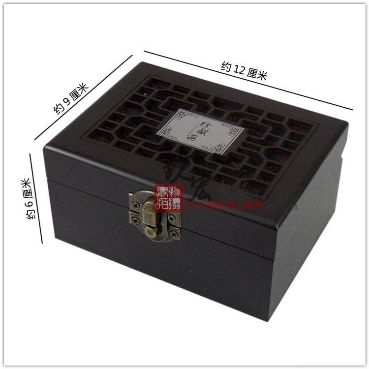 木制品包装盒 (1)