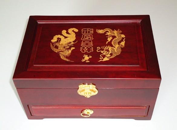 珠宝展示收纳盒 (32)
